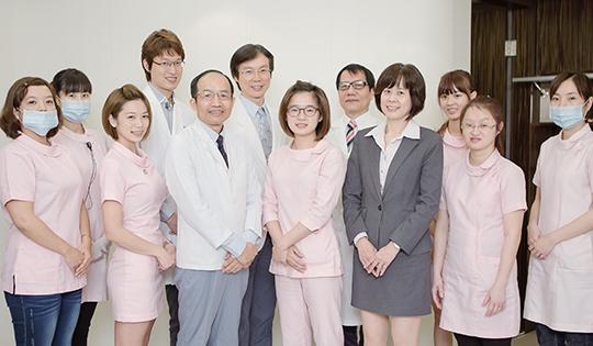 西湖牙醫診所的專業團隊